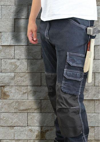 Pantalon de Travail Personnalisable